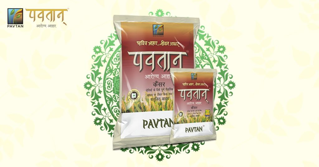 pavtan cancer care food india