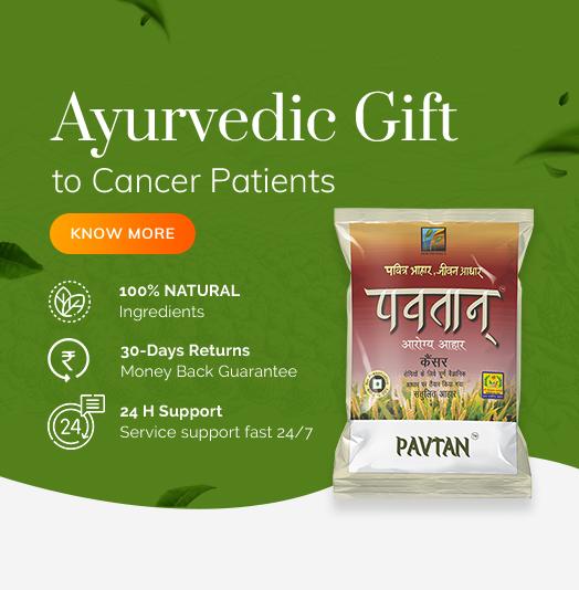 PAVTAN CANCER CARE AATA